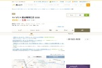 http://tabelog.com/tokyo/A1303/A130302/13135313/dtlmap/