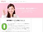 http://tadanori.jp/