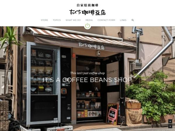http://taguti-coffee.com