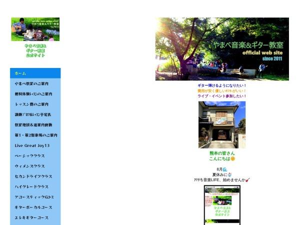 http://taiki03.jimdo.com/