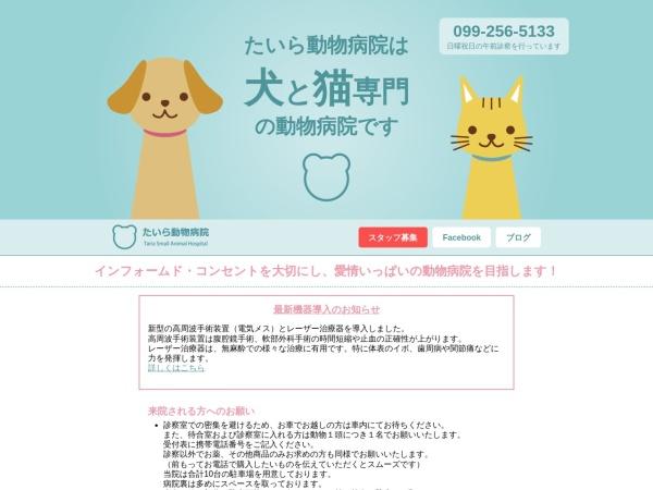 Screenshot of taira-ah.com
