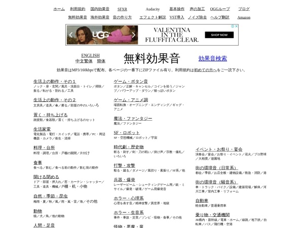http://taira-komori.jpn.org/freesound.html