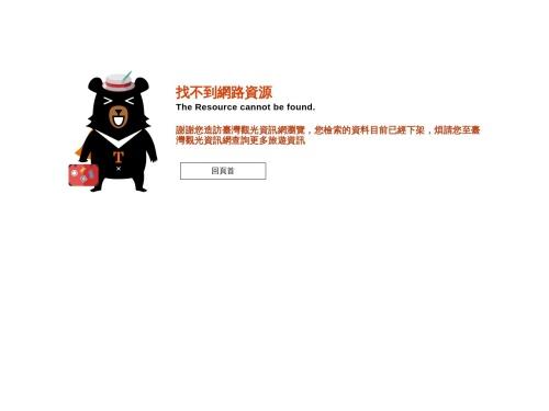 http://taiwan.net.tw/nsaweb/3/main.html