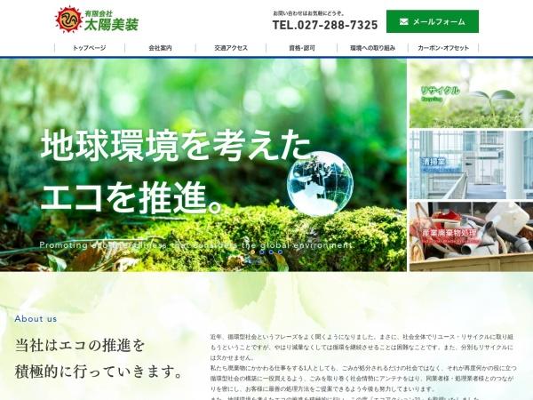 http://taiyobiso.jp/index.php