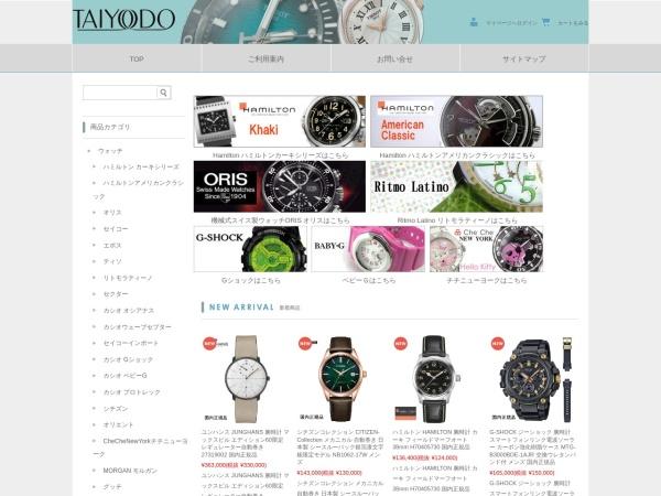 Screenshot of taiyodo-jewel.com
