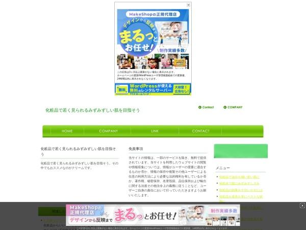 http://taiyousyuzou.web.fc2.com