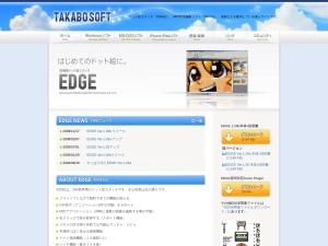 http://takabosoft.com/edge