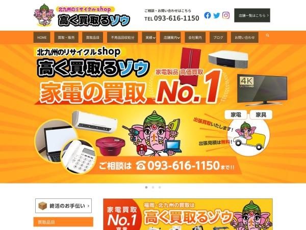 Screenshot of takaku-kaitoruzou.com