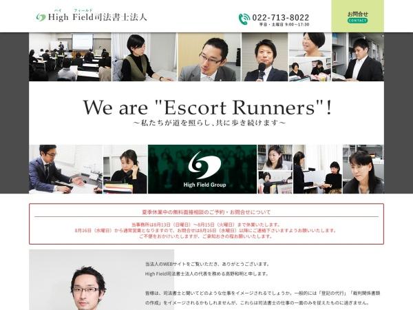 Screenshot of takano-office.com
