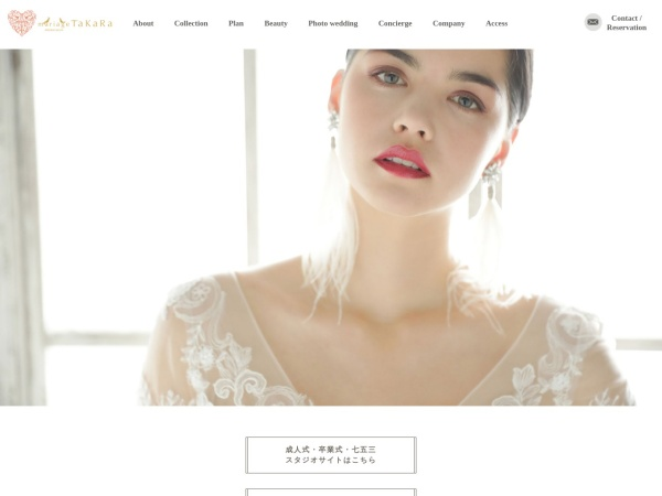 Screenshot of takara-hanayome.com
