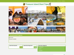 Treasure Island Short Trips