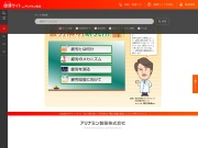 http://takeda-kenko.jp/medical/fatigue_labo/