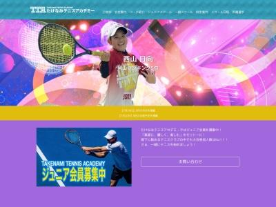 http://takenami.web.fc2.com/