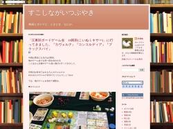 http://takenisuzume.blogspot.jp/2013/12/14.html