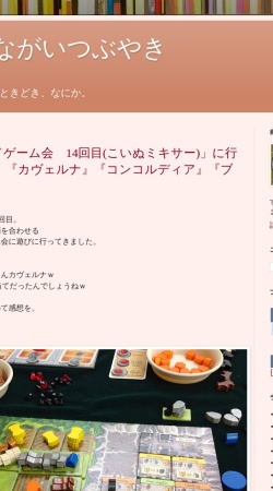 Screenshot of takenisuzume.blogspot.jp