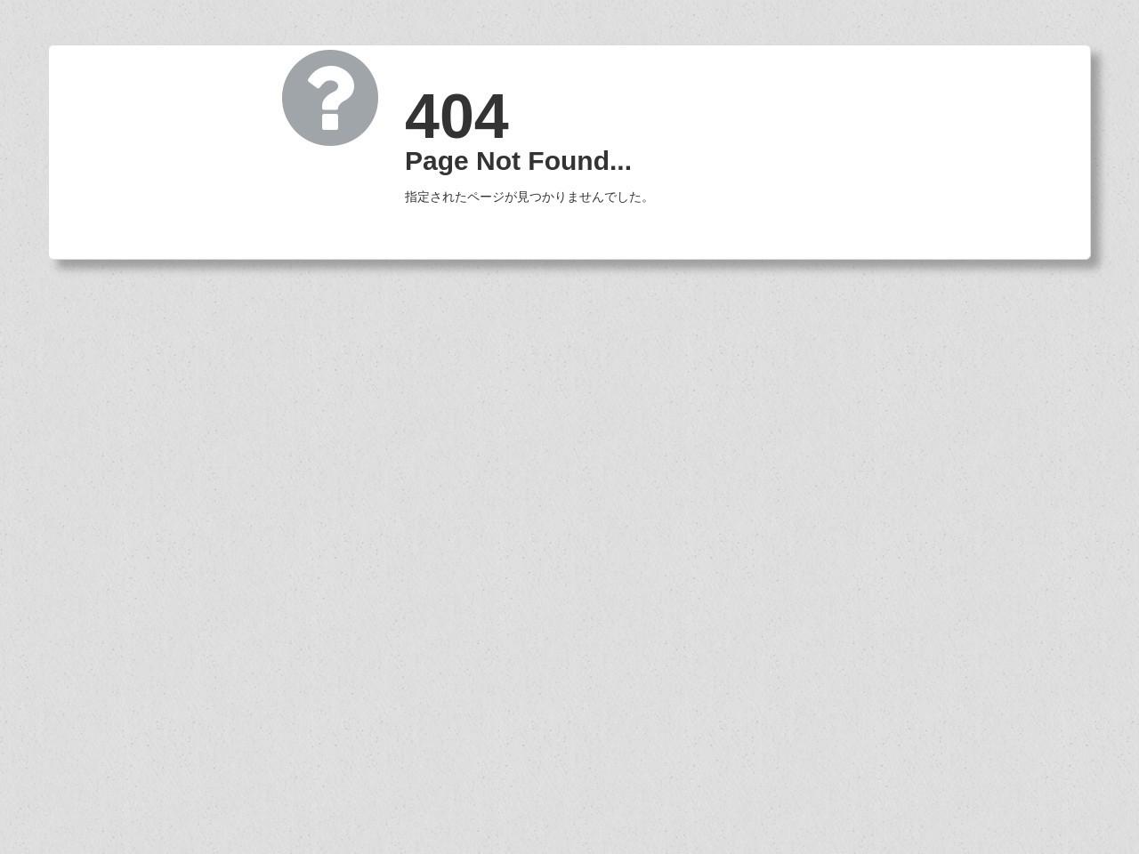 竹澤信雄税理士事務所