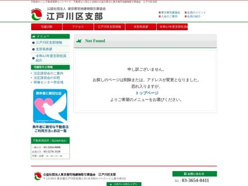http://takken-edogawa.com/18069-entry.html
