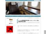 http://takuan636.blog75.fc2.com/blog-entry-1805.html
