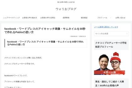Screenshot of takuhirokosa.com