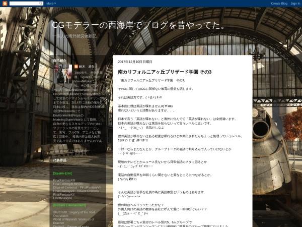 http://takuyasz.blogspot.com/