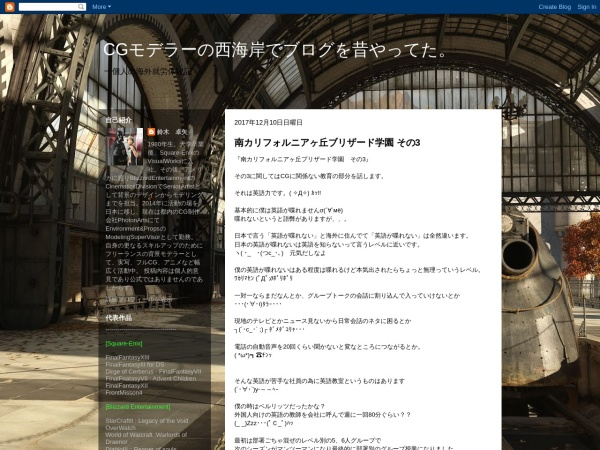 Screenshot of takuyasz.blogspot.jp