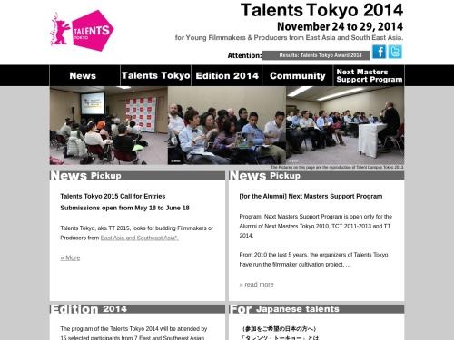 https://talents-tokyo.jp/2014/