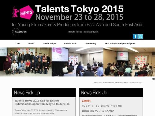 https://talents-tokyo.jp/2015/