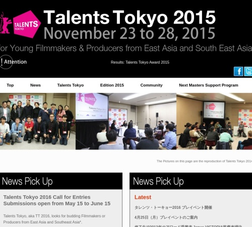 http://talents-tokyo.jp/2015/