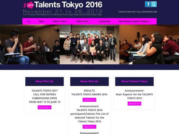 http://talents-tokyo.jp/2016/