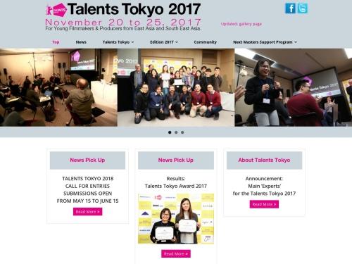 http://talents-tokyo.jp/2017/