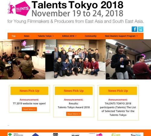 http://talents-tokyo.jp/2018/