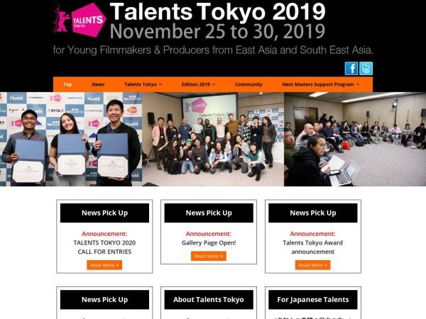 http://talents-tokyo.jp/2019/