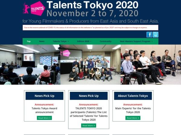 http://talents-tokyo.jp/2020/