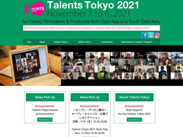http://talents-tokyo.jp/2021/