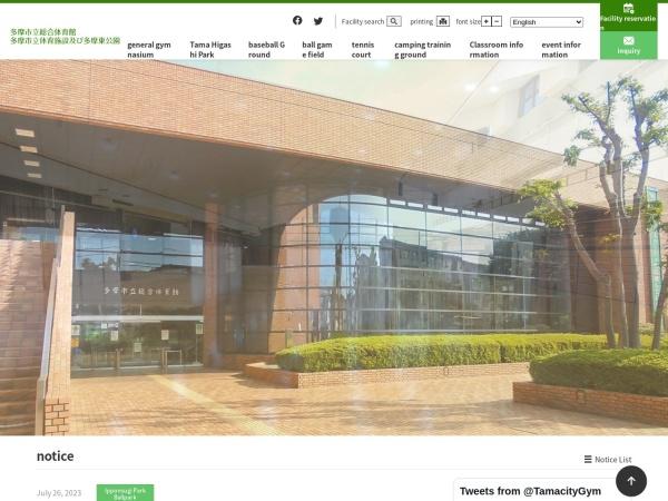 Screenshot of tama-sports.com