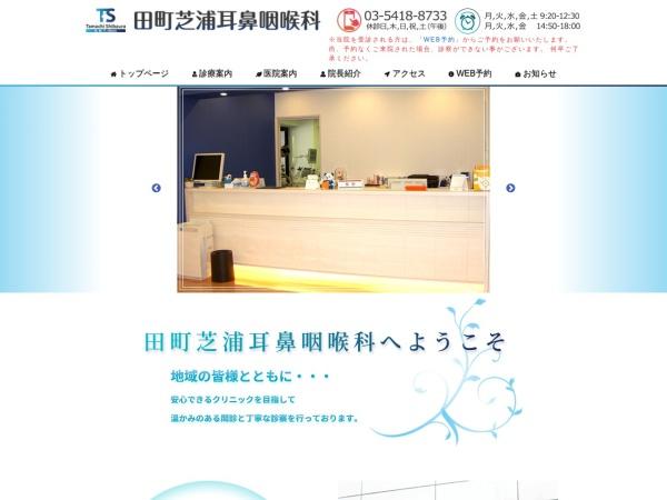 http://tamachishibaura-jibika.jp/