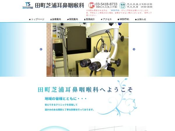 Screenshot of tamachishibaura-jibika.jp
