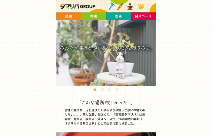 Screenshot of tamariba-tamariba.com