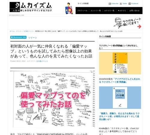 Screenshot of tamkaism.com