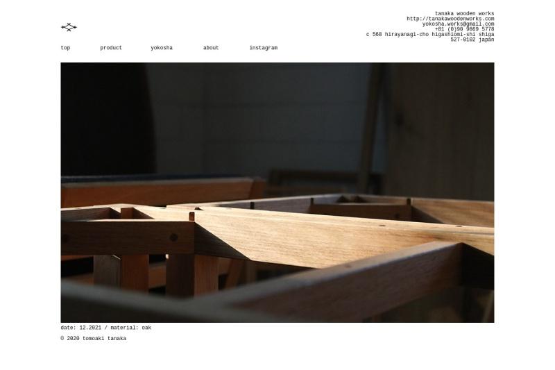 Screenshot of tanakawoodenworks.com