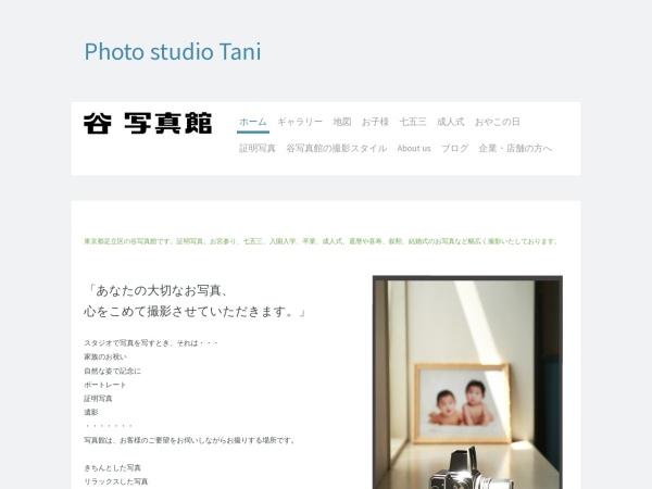 Screenshot of tani-photo.com