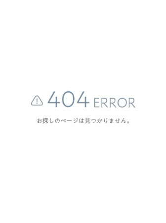 Screenshot of tanikoi.com
