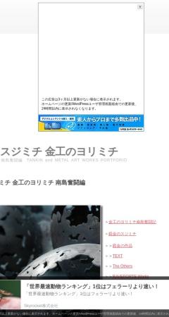 http://tankinnosujimichi.web.fc2.com/