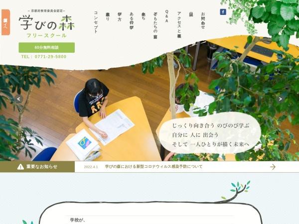 Screenshot of tanq.manabinomori.co.jp