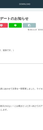 http://tanukifont.com/update-jiyu-101/