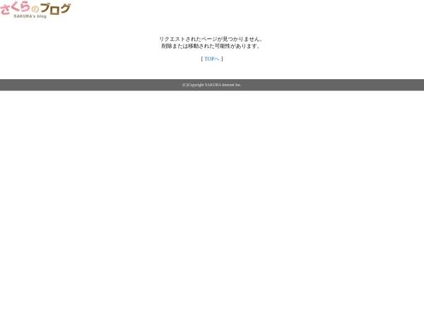 http://tanukifont.sblo.jp/article/41432838.html