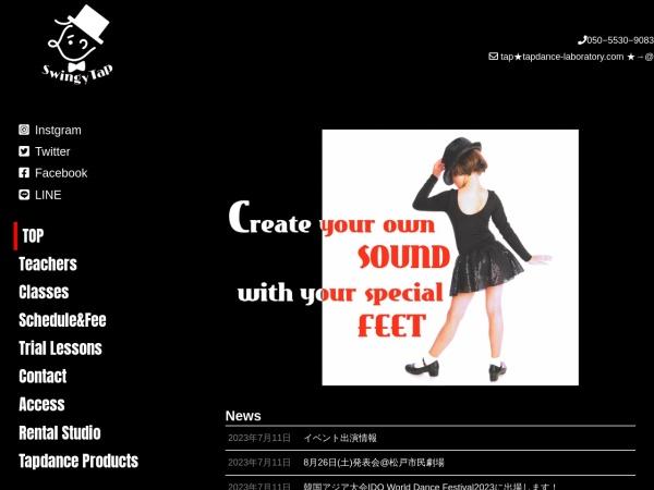 http://tapdance-laboratory.com/