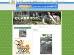 http://tbs-blog.com/hitori-nogyo/16883/