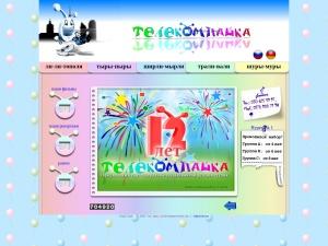 http://telekompaschka.de/index.php?id=8/