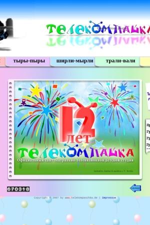 Screenshot of telekompaschka.de